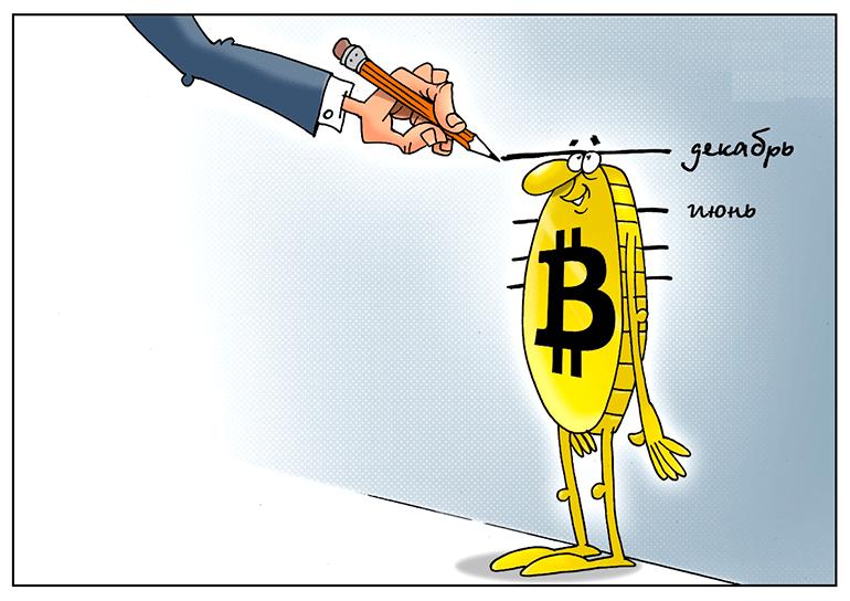 Инвестиции в криптовалюты: личный опыт и моё отношение к виртуальной валюте